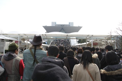 Comiket 77