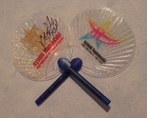 My signed Arena Tour 2007 fan