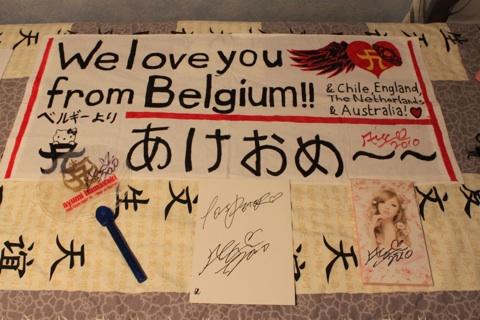My signed Ayu stuff