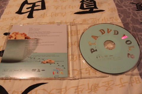 P.T.A. DVD Vol. 2 inside