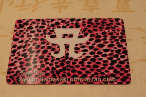 My official TeamAyu membership card