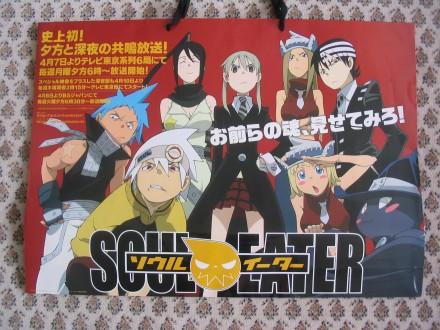 Tokyo Anime Fair Bag