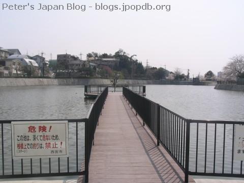 Suzumiya Haruhi locations
