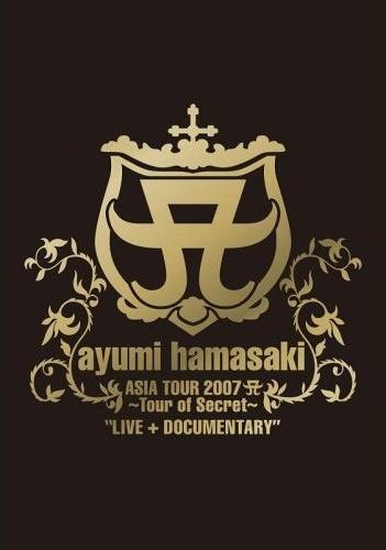 Ayumi Hamasaki - Asia Tour 2007 DVD cover