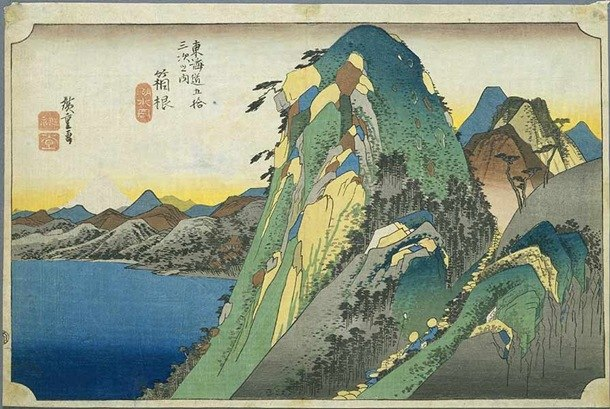 Ando Hiroshige's woodblock print of the 11th stop, Hakone, on the Tokaido