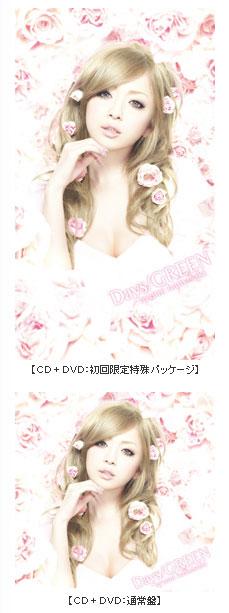 Days / Green CD+DVD