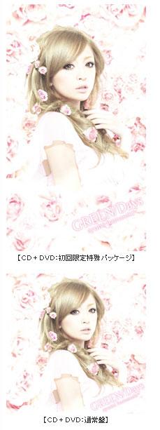 Green / Days CD+DVD
