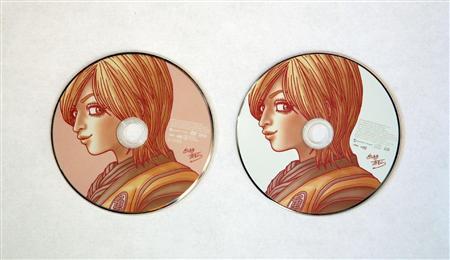 Ayumi Hamasaki - RULE/Sparkle (CD image)
