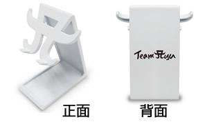 TeamAyu Phone stand