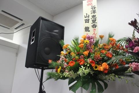 Yazawa Erika dvd release event